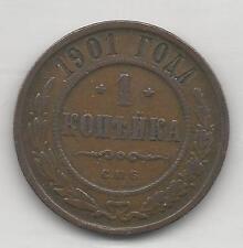 RUSSIA,  1901,  1 KOPEK,  COPPER,  Y#9.2,  EXTRA FINE