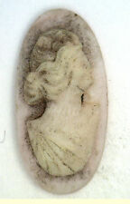 NOS Antique Oval Carved Shell Detailed Cameo Stone Piece 23.5mm x 12 mm #ZZ8
