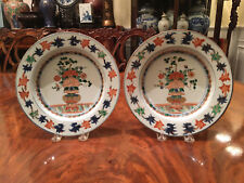 New listing A Pair Excellent Chinese Kangxi Famille Rose Porcelain Plates.