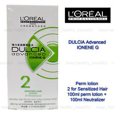 L'Oreal Loreal Dulcia Advanced IONENEG Perm Lotion 2 Sensitized Hair FREE TRACK