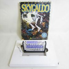 MSX SKY GALDO Import Japan Video Game No inst 04110 MSX