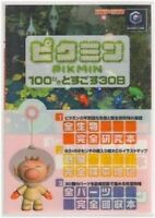 NINTENDO GAME CUBE GC PIKMIN GUIDE BOOK GAMECUBE JAPAN