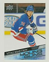2020-21 Upper Deck YOUNG GUNS #243 VITALI KRAVTSOV RC Rookie New York Rangers