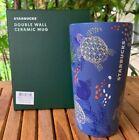 New Starbucks Hawaii Blue Sea Turtle Moon Tumbler Ceramic 2020 + FREE GIFT
