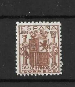 España 1936 Edifil 801 ** 50 Cts. Marrón. Escudo de Granada. Fantasia Filatelica
