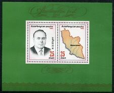 Azerbaijan 1993 Aliyev Souvenir Sheet Scott 394b Haxcivan Map MNH CV $90