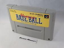 HUMAN BASEBALL NINTENDO SUPER FAMICOM SNES 16BIT GIAPPONESE JP JAP NTSC-J IMPORT