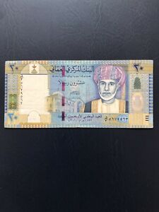 Omani Riyal 20 Denomination Bank Note. Ideal For Collection.