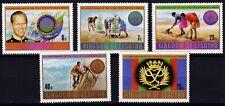 Lesotho 1981 SG 462 - 466 MNH complete set
