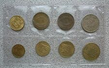1952 1967 1973 1975 1982 MACAU MACAO -SEALED TYPE COIN SET (8) -5,10,20,50 AVOS