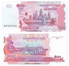 Cambodia 500 Riels 2004 (2014) P-New UNC