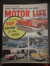 Motor Life Magazine July 1959 Top Custom Of the Year (VV) FF