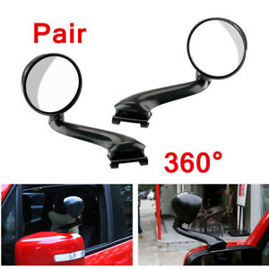 2x Blind Spot Car Mirror 360° Wide Angle Adjustable Rear Side View Curved Glass