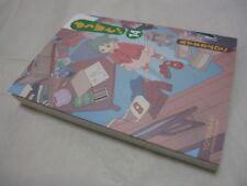 New 7-14 Days to USA. Yotsuba& Vol.14 Japanese Manga Comic W/Wraparound Band