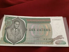 New listing Dix Zaires Banknote 1979 Images Mobutu & Leopard Arm Holding Torch Free Shipping