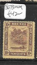 BRUNEI (PP0304B)  RIVER SCENE  10C  SG 73    MOG