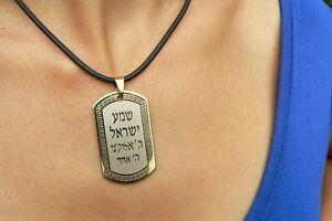 Shema Israel Pendant & Necklace,Silver & Gold Tone Shma Yisrael Prayer Man Women
