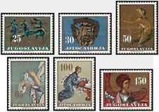 Timbres Arts Yougoslavie 923/8 ** lot 27334