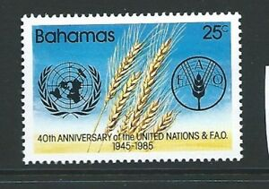 BAHAMAS SG717 1985 UNITED NATIONS MNH