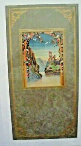 Beautiful Vintage Sample Calendar w/ Lovely Gold Edging w/ Pic of Castle *