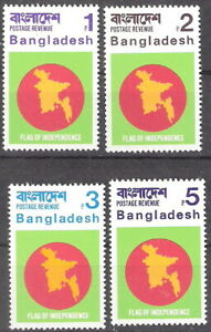 Bangladesh 1971 Flags of Independence MNH