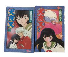 Inuyasha Manga Anime Japanese Language Book Lot Of 2 Books