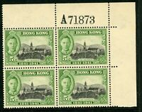China 1941 Hong Kong 5¢ Centennary of British Rule Counting # Block MNH C179