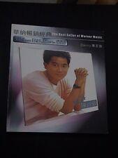 HONG KONG POP DANNY CHAN 陳百強 傾訴 華納暢銷經典 THE BEST SELLER OF WARNER MUSIC 優質版 CD