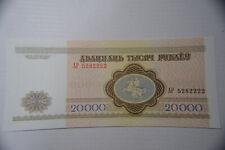 BELARUS 20000 Rublei 1994 P13; 50000 Rublei 1995 P14a UNC Banknotes.