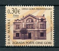 Montenegro 2017 MNH Stamp Day General Post Office 1v Set Architecture Stamps