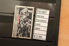 FRANCOBOLLI STAMPS EGEO USATI (F61967)