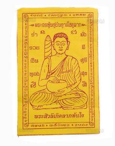 Yantra Phra Yant Thai Siwalee Amulet Buddha Of Thailand IN tissu-6384