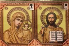 """Beaded icons of Christ Pantocrator """"Almighty"""" and of Theotokos (the Virgin Mary)"""