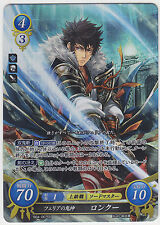 Fire Emblem 0 Cipher Card Game Booster Part 4 Ronkuu / Lon'qu B04-067SR New