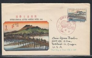 JAPAN Letter Writing Week FIRST DAY COVER