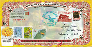 COLDLAND Government registered cover by Scott Visnjic from Taiwan to U.S. 2012