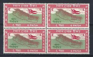 Nepal 1959 Sc# 103 set Map Flag block 4 MNH