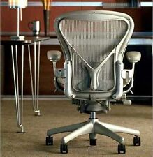 large c leather armrest pads herman miller aeron chair titanium zinc posture fit - Herman Miller Aeron Chair