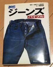 Jeans Bible book vintage detail photo collection Levi's 501 XX denim Used