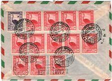 Somalia AFIS -1952- AEROGRAMMA MOGADISCIO-MILANO CON 13 VALORI SOGGETTI AFRICANI