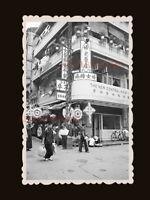 Flower Market Man Building Bicycle Street Sign Shop Hong Kong Photo 香港旧照片 #2931