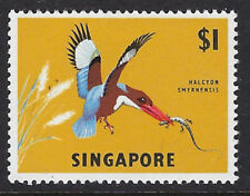 BIRDS : SINGAPORE 1963 $1 Kingfisher  SG 75 MNH