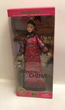 Barbie Princess Of China Dolls Of The World Collectors Edition  2001 #53368