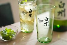 SUNTORY HAKUSHU Brand New Glass Beautiful pale green Not retail at stores