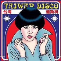 Various artists TAIWAN DISCO LP   ABERRAN 4 VINYL LP rare cosmic disco funk 70's