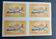 Aviation Russian & Soviet Union Stamp Blocks