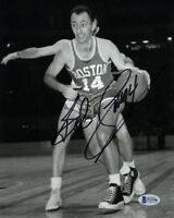 BOB COUSY SIGNED AUTOGRAPHED 8x10 PHOTO BOSTON CELTICS LEGEND RARE BECKETT BAS