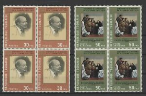 [P25619] Togo 1970 Lenine good very fine MNH stamp and Airmail in blocks of 4