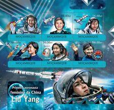 Chinese Astronaut LIU YANG / Shenzhou 9 / Space Stamp Sheet (2012 Mozambique)
