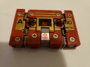 transformers g1 original vintage tape cassette Beastbox - Mint